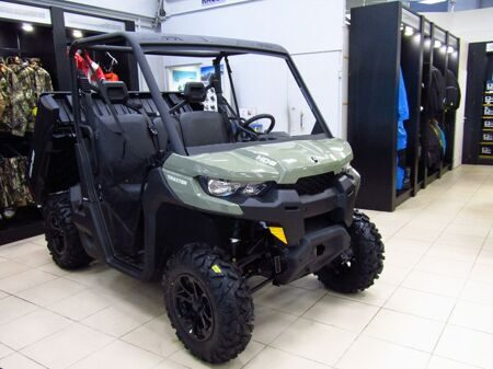 Can-Am DEFENDER DPS HD8